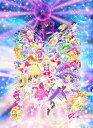 映画プリキュアオールスターズ みんなで歌う♪奇跡の魔法!【DVD通常版】/DVD/PCBX-51688
