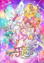 スター☆トゥインクルプリキュア vol.11/DVD/ マーベラス PCBX-51821