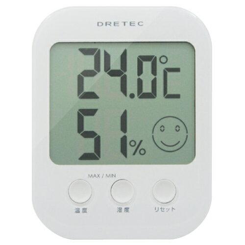 ドリテック デジタル温湿度計 オプシス ホワイト O-230WT(1セット)