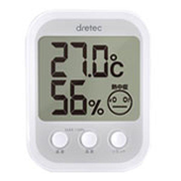 ドリテック デジタル温湿度計 オプシスプラス ホワイト O-251WT(1セット)の写真
