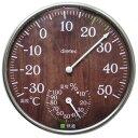ドリテック アナログ温湿度計 ダークウッド O-319DW