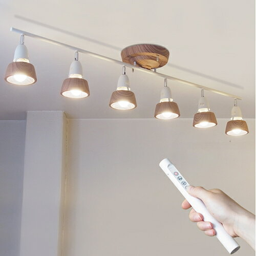 アートワークスタジオ Harmony 6-remote Ceiling LAMP  AW-0360V(BE/WH)