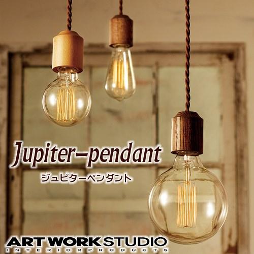ARTWORKSTUDIOオフィシャルショップ Jupiter pendantジュピターペンダントの写真