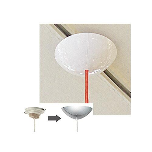 【ARTWORKSTUDIO】 照明器具部品 Ceiling cover  (シーリングカバー) WH(ホワイト)の写真