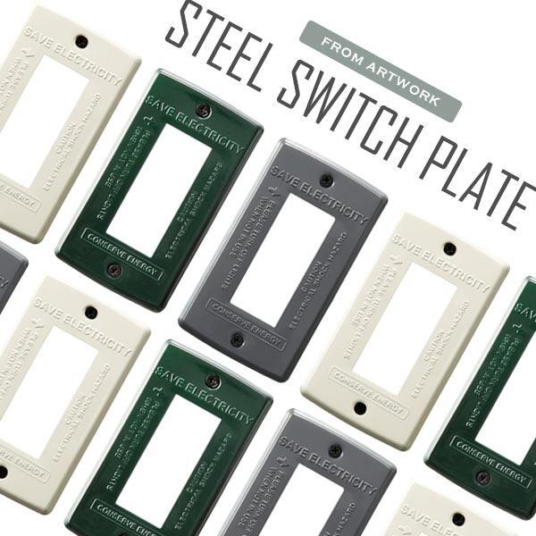ARTWORKSTUDIOオフィシャルショップ STEEL Switch plate 3スチールスイの写真