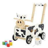木のおもちゃ 乗用 1歳 誕生日 アイムトイ ウォーカー&ライド カウ デラックス