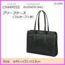 CHARMISS シャルミス ビジネスバッグ ブリーフケース フルオープン型 ブラック 22-5300 1062802