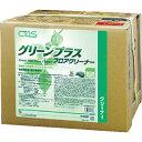 シーバイエス 洗浄剤 グリーンプラスフロアクリーナー 18L 4520281