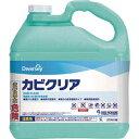 シーバイエス カビ取り用洗浄剤 カビクリア 5L 5791198