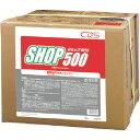 シーバイエス シーバイエス 鉱物油用洗剤 ショップ500 25047