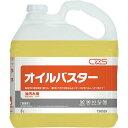 強アルカリ洗剤 オイルバスター 5L T30335