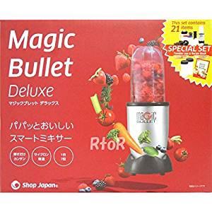 SHOP JAPAN マジックブレットデラックス MAGIC BULLET DELUXEの写真