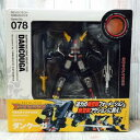 【リボルテック 】<ヤマグチシリーズ>No.078 超獣機神ダンクーガ