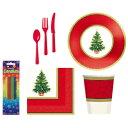 クラシッククリスマステーブルウェアセット