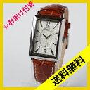 グランドール 腕時計 GSX043W1 メンズウォッチ