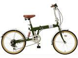 20インチ6段変速折畳自転車(リアサス付) KS20MG83 モスグリーン