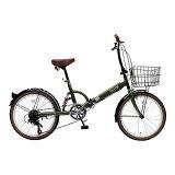 Topone トップワン 20インチ 折りたたみ自転車 外装6段ギア付 FS206LL-37-OL