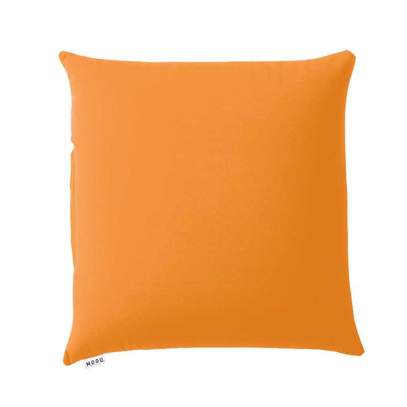 MOGU 背当てクッション45*45(Orange)の写真