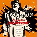 トーキョー・セレナーデ/CD/VSCD-3139