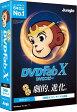ジャングル DVDFab X DVD コピー
