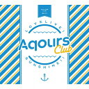 ラブライブ!サンシャイン!! Aqours CLUB CD SET/CDシングル(12cm)/LACM-14600