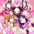 『ラブライブ!サンシャイン!!』ユニットCDシリーズ第2弾2 「GALAXY HidE and SeeK」/CDシングル(12cm)/LACM-14602