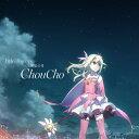 『劇場版Fate/kaleid liner プリズマ☆イリヤ 雪下の誓い』主題歌 「kaleidoscope」 /「薄紅の月」/CDシングル(12cm)/LACM-14656画像