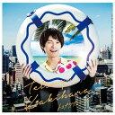 「トコナツウェーブ」【豪華盤】/CDシングル(12cm)/LACM-34605