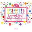ラブライブ!Solo Live! collection Memorial BOX III/CD/LACA-39600