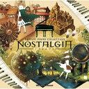 ピアノコレクション コナミ「ノスタルジア」(仮)/CD/ ヤマハミュージックコミュニケーションズ YCCS-10065
