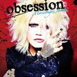 obsession/CD/DDCZ-1993