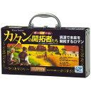 ボードゲーム カタンの開拓者たち 携帯キャリーケース版 ジーピー画像