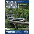 鉄道模型 トミックス TOMIX 7038 トミックス総合ガイド2016-2017 トミックス ソウゴウガイド2016-2017
