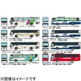 トミーテック ザ バスコレクション JRバス30周年記念8社セット 286240 (鉄道模型 Nゲージ )
