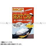 レイト:MCP シートキャップ 【YAMAHA マジェスティー125用】 MCP-SC-4
