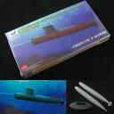 中国・ソン級 (039G型) ディーゼル動力攻撃潜水艦 (プラモデル)
