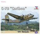 Aモデル 1/144 C-7Bカリブー戦術輸送機 プラモデル バウマン