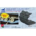 1/35 米M1A1/A2戦車用T-158LL型可動キャタピラ ブロンコモデル