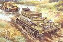 1/72 露T-34戦車回収車 プラモデル ユニモデル