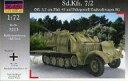 1/72 独・8トンハーフトラックSd.Kfz.7/2Flak43対空自走砲装甲タイプ プラモデル 再販 マコモデル