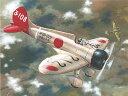 1/32 九六式艦上戦闘機MItubIshIA5M2b日華事変ハイテクモデル プラモデル スペシャルホビー