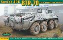 1/72 露・BTR-70装輪装甲兵員輸送車・後期型 プラモデル ACE