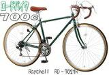 ロードバイク シマノ製 21段変速 Raychell RD-7021R アイビーグリーン