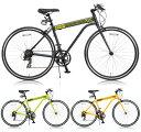TYPOBIKE/タイポバイク 25566 TYPOBIKE Urban/タイポバイク アーバン 700Cフラットロード 14段変速 ブラック 商品になります。