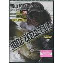 DVD デプス ヒュージエクスペディション 鵜山和洋