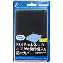 PS4Pro用 本体ホコリ防止カバー ブラック サイバーガジェット画像