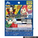セーブエディター Type0 Vol.1 PS4用 サイバーガジェット画像