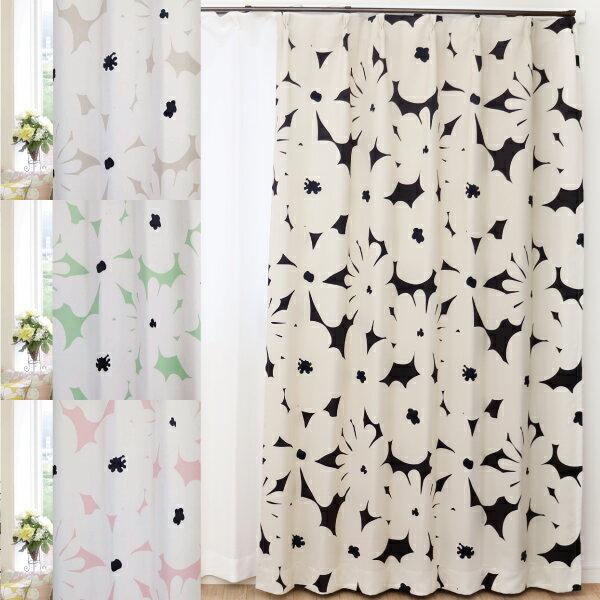 北欧おしゃれ66柄x600サイズから選べる 1級遮光カーテン&ミラーレース 600サイズサイズ均一価格 幅30cm~100cm 丈60cm~245cmの写真