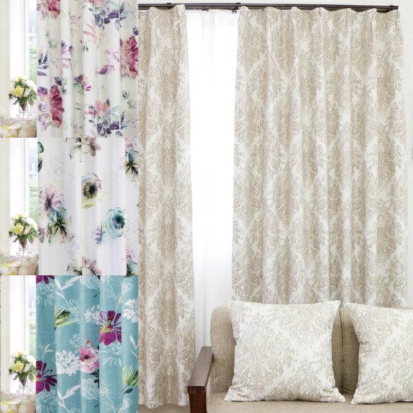 zara h&mのデザイナーズカーテン 北欧おしゃれ 36サイズから選べる 1級遮光カーテン  の写真