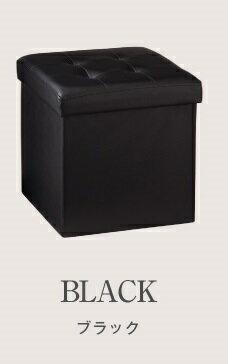 正方形 単品 収納 スツール ボックス 収納スツール 収納ボックスの写真